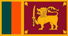 শ্রীলংকা