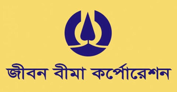 Jiban Bima Corporation Job Circular