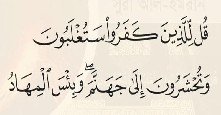 Quran-1