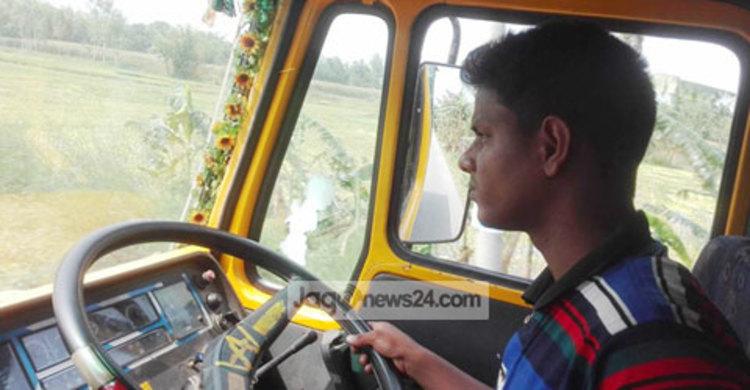 bus-00