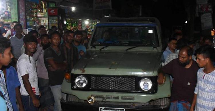 Dinajpur-Forest