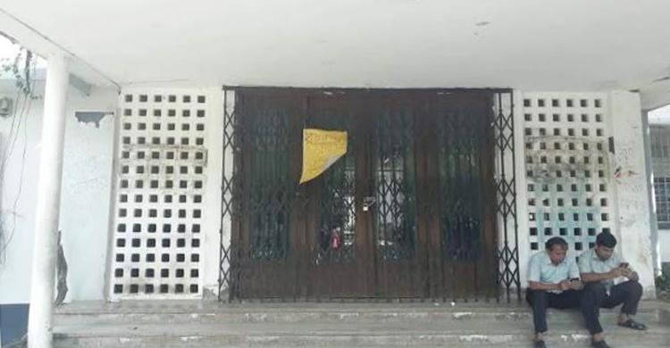 DU-Campus