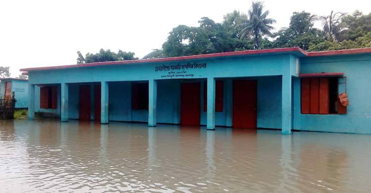 flood_school