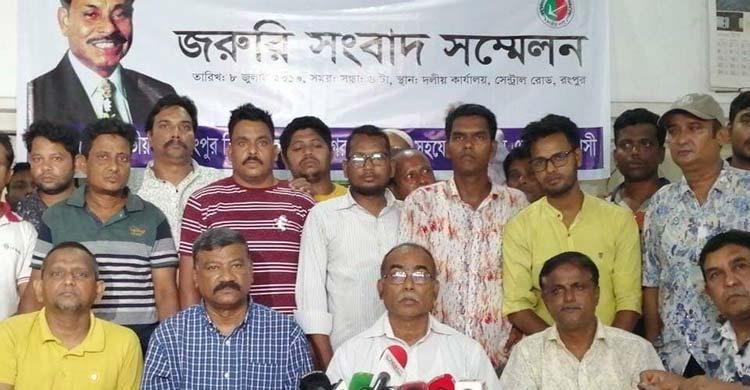 Rangpur-Ersad-News