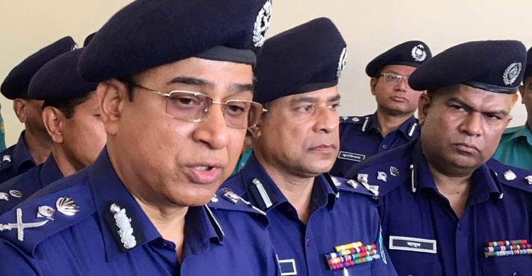 IGP-police2