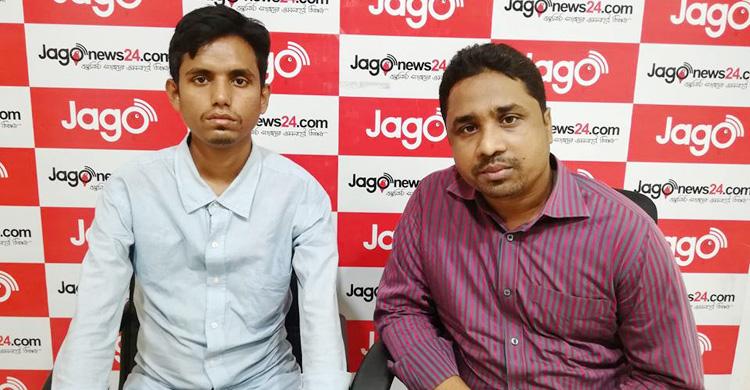 Johirul-Jago