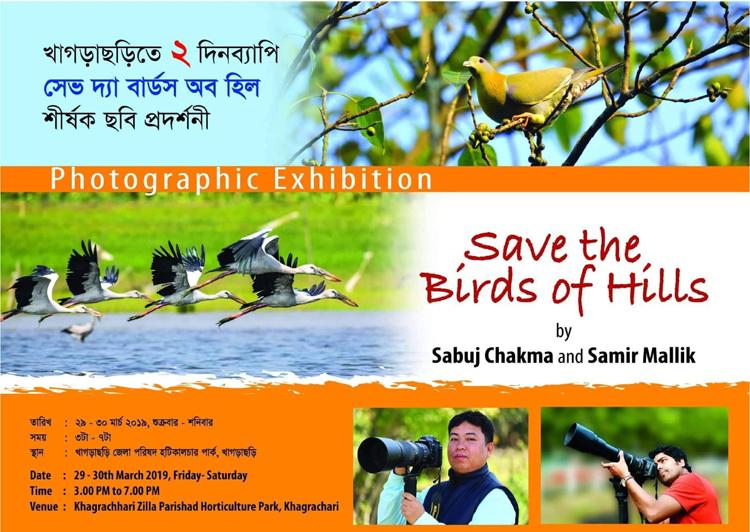 Khagrachari-Birds-in
