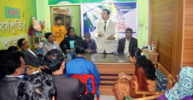Rangamati-in