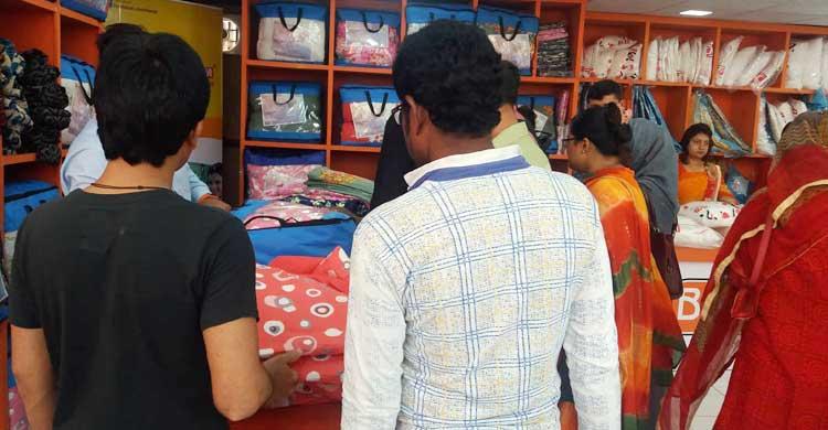 Commerce Fair