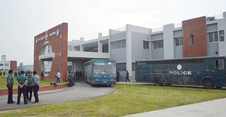dhaka-central-jail