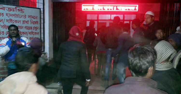 Panchagarh-Accident
