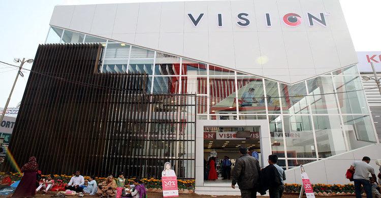 Photo_2_Vision-Offer-at-DIT
