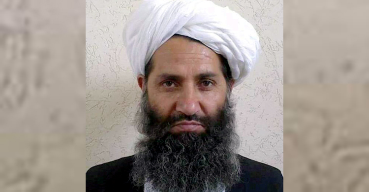 Afgan-new-law-3