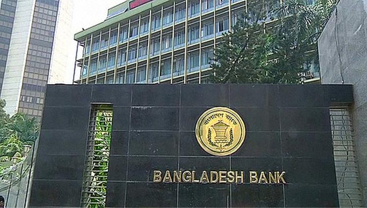 bangladesh-bank-1