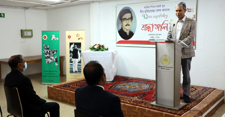 bangladesh-embassy-spain-2