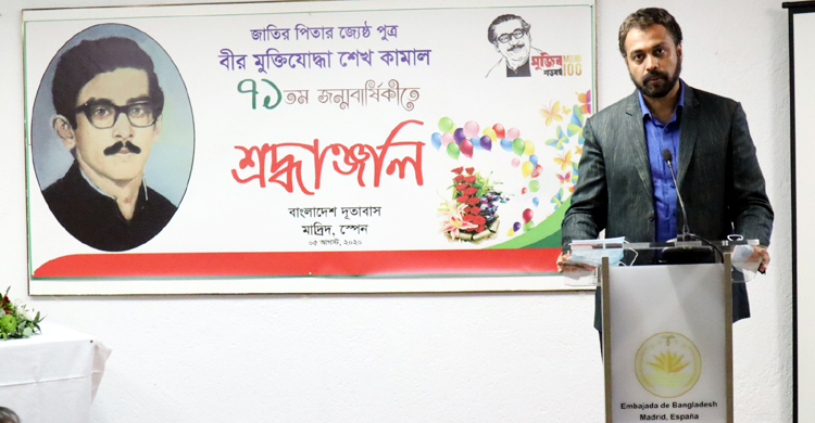bangladesh-embassy-spain-4