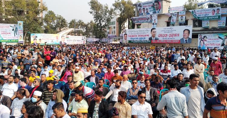 Barishal-BNP-2.jpg