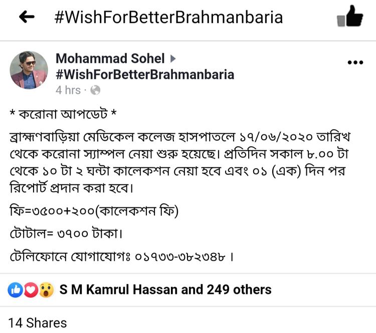 bibariya1