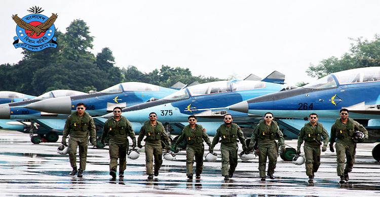 অফিসার ক্যাডেট পদে চাকরি দিচ্ছে বিমান বাহিনী