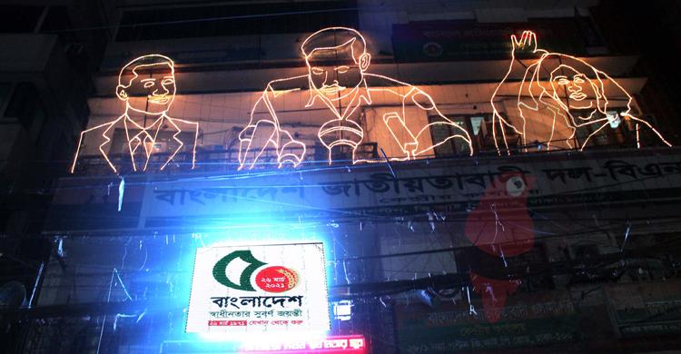 জিয়া-খালেদা-তারেকের প্রতিকৃতিতে সাজল বিএনপি কার্যালয়