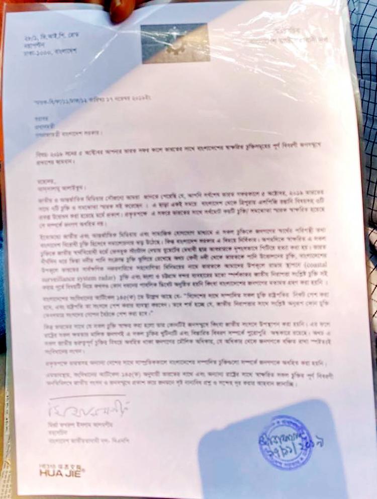 BNP-Letter-2