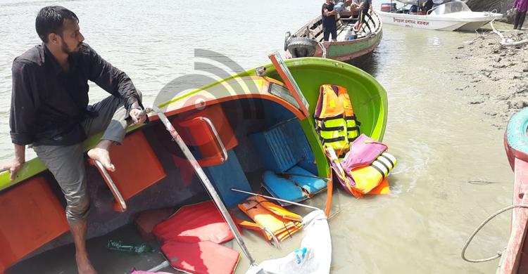 Boat-(3).jpg