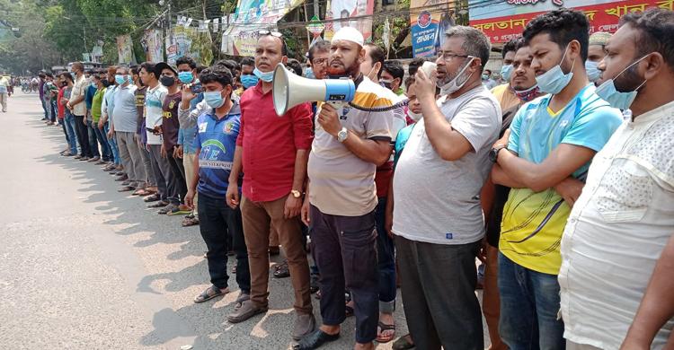 Bogra-(2).jpg