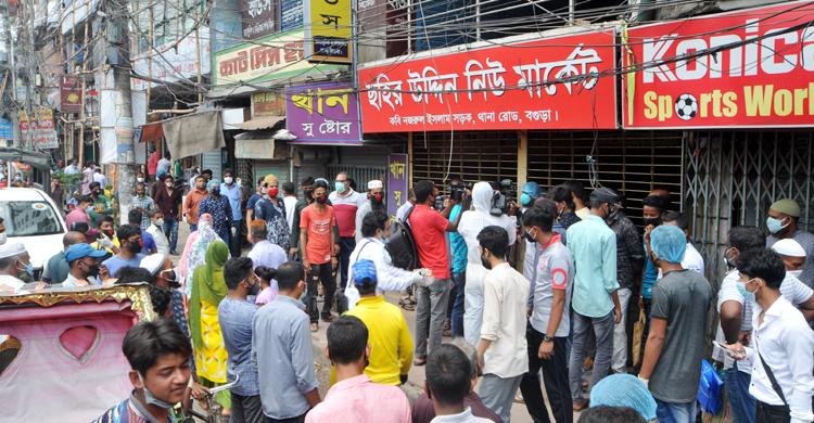 Bogra-(2)