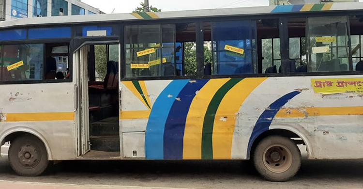 Bus-(2)
