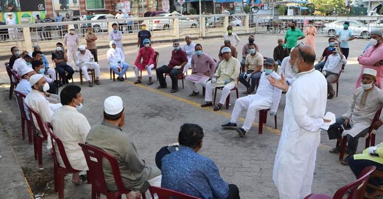 chittagong-2