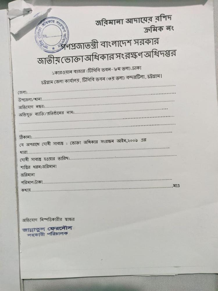 Chittagong-5