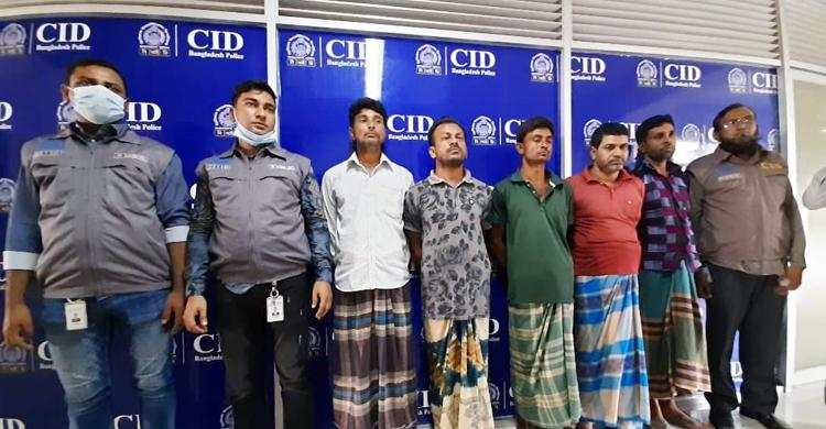 CID-1