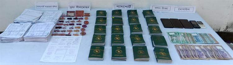 Comilla-Passport-1