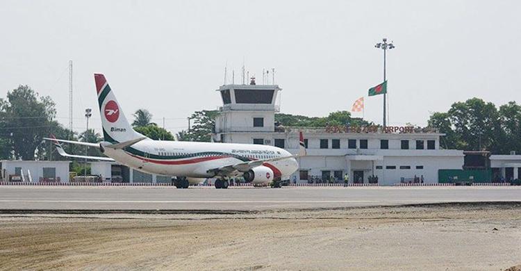 CoxsBazar-Airport-2