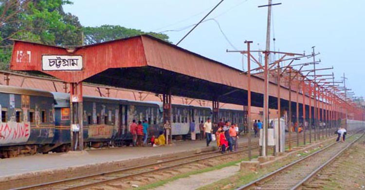 চট্টগ্রাম-নাজিরহাট-দোহাজারী রুটে ১৬ সেপ্টেম্বর থেকে চলবে ট্রেন