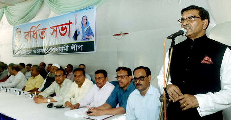 Ctg-Election-pic-5-(Hanif)