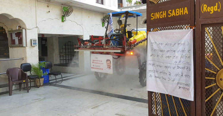 Delhi-2.jpg