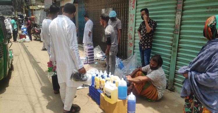 Dhaka-3
