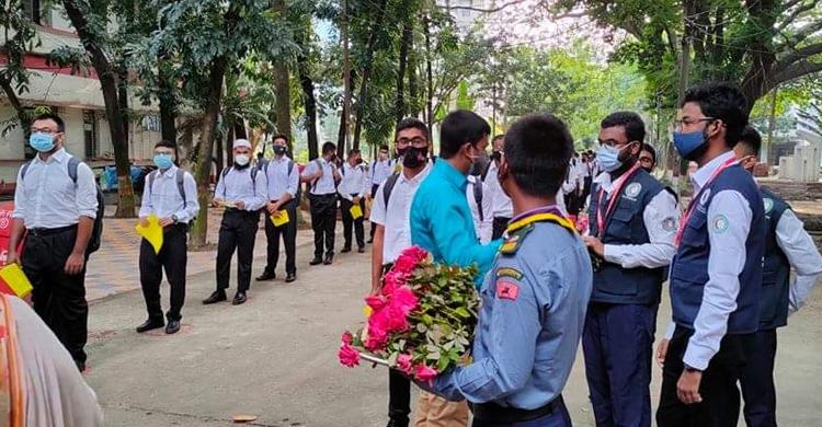 dhaka college1