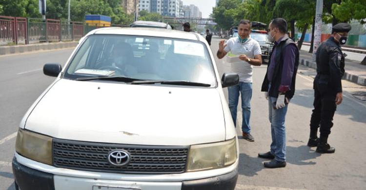Dhaka-Fine-3