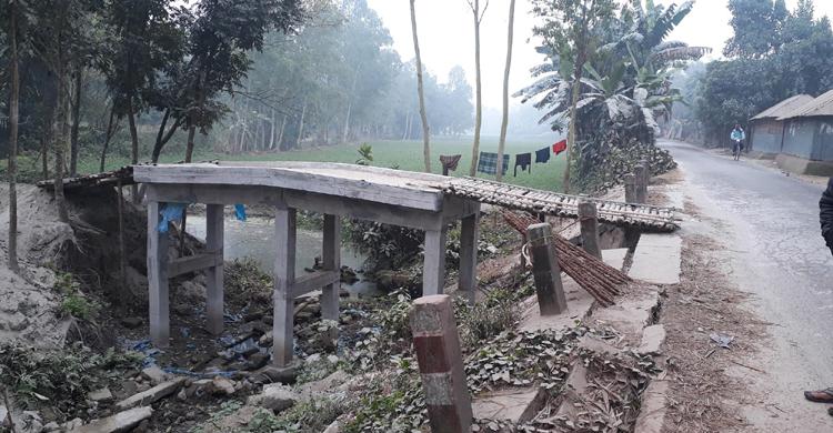 Dinajpur-Bridge