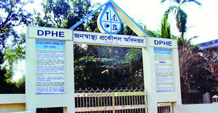 DPHE-3.jpg