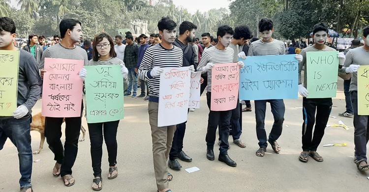 du-student-rape