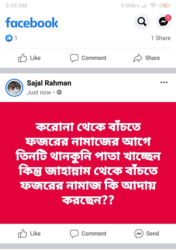Facebook-pic