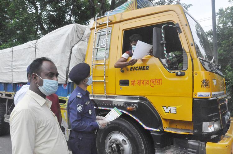 Faridpur-Police