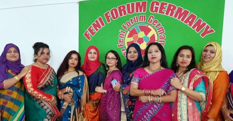 Feni-Forum-3