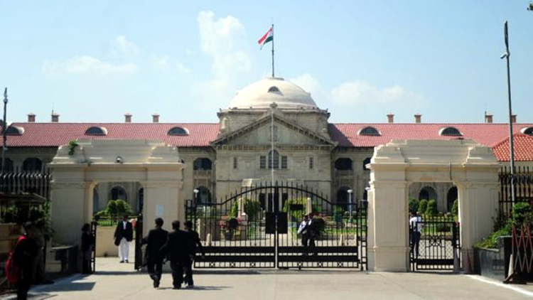 Indian-Court-2