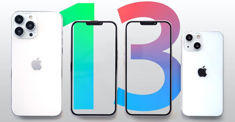 কত দামে পেতে পারেন নতুন আইফোন ১৩!