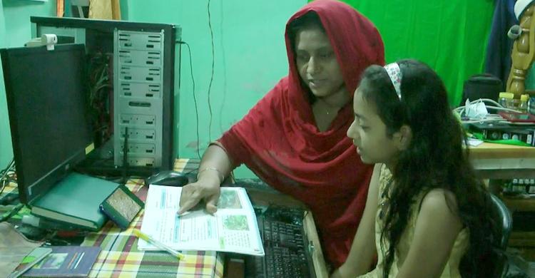 Jhenidah-School0