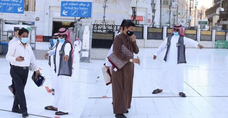 Kaaba-3